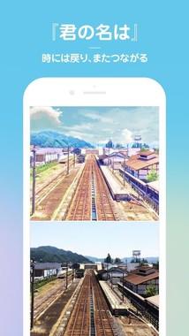 Everfilterの紹介画像の1つ。上画像の雲が「秒速5センチメートル」冒頭シーンの雲の形と「同じ」だった