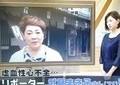 武藤まき子さん死去に小倉悲痛 「とくダネ!」冒頭35分の異例大特集