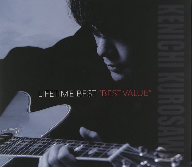 """黒沢さんの楽曲「LIFETIME BEST""""BEST VALUE""""」(Amazonより)"""