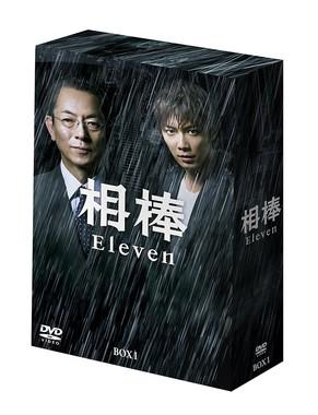 相棒ファンからも悲鳴続々 画像は「相棒 season11 DVD-BOX I」(ワーナー・ホーム・ビデオ)