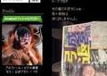 成宮引退にグレート・サスケ非難で新展開 「息子へのハラスメント」は何だったのか