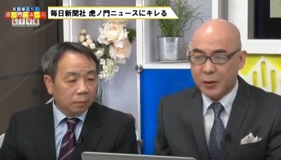 12月13日放送の虎ノ門ニュースから