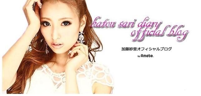 写真は加藤さんのブログのスクリーンショット