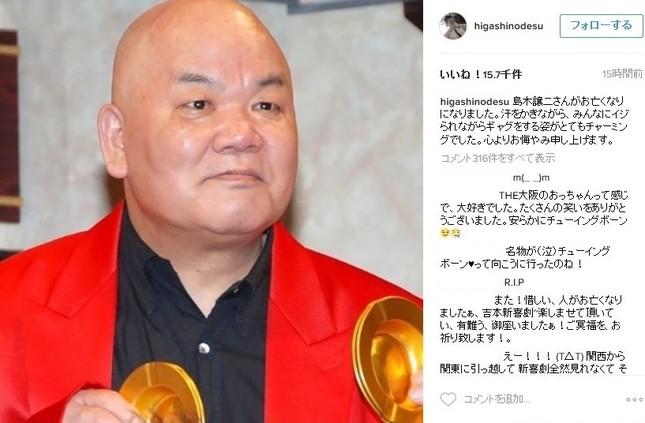 東野幸治さんもインスタグラム上で島木さんを追悼(画像は東野さん公式インスタグラムのスクリーンショット/コメント欄のアカウント名部分は編集部で加工)
