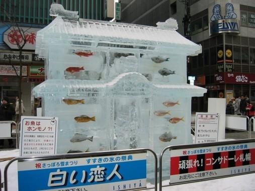 氷像の展示はひとまず「継続」