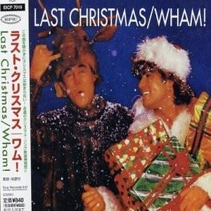 ワム!「ラスト・クリスマス」(Amazonより)