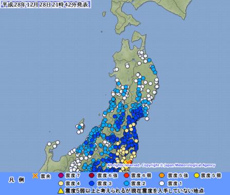 地震では最大震度6を観測した(写真は気象庁から)