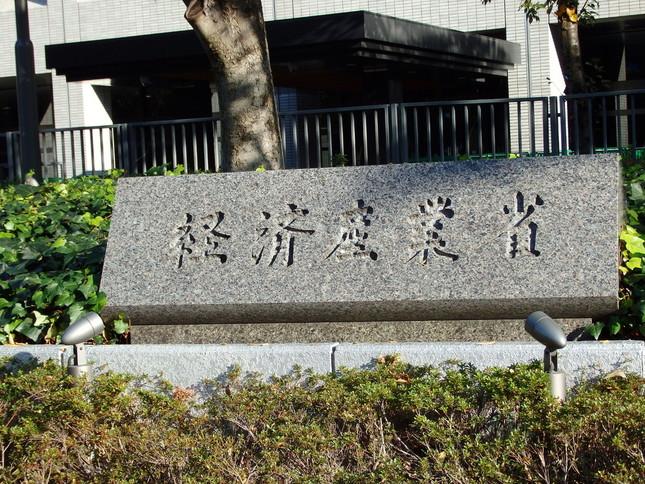 経済産業省は東電福島第一原発の廃炉と賠償費用を上方修正した