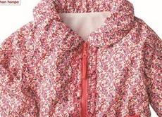 花粉が付きにくく落ちやすい 子ども用「対策ジャケット」