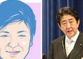 慰安婦像「撤去問題」に動く気配なし 日本が出した10億円は何だった?