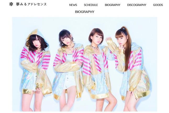 「夢みるアドレセンス」の山田朱莉さん(一番右)の活動自粛が発表された(画像はグループ公式サイトのスクリーンショット)