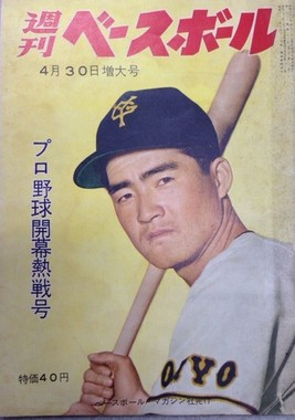 日本プロ野球史上のベストナインは、やはりミスターでしか選べなかったか(画像はWikimediaCommonsより)
