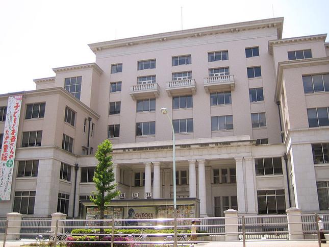 講談社本社(Wikimedia Commonsより)