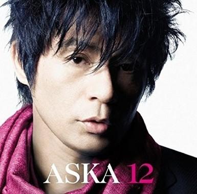 ASKAさんのアルバム「12」(ユニバーサル・シグマ、2010年2月)