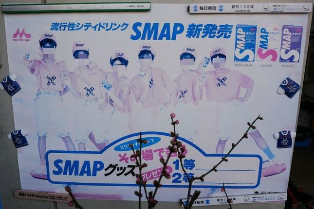 6人時代の伝説のポスター(提供:KENJI@880mhz様。編集部で一部加工)
