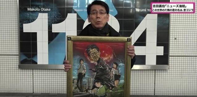 吉田照美の画像 p1_30
