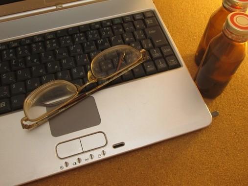 働き方改革! 「在宅勤務」が広がっている・・・