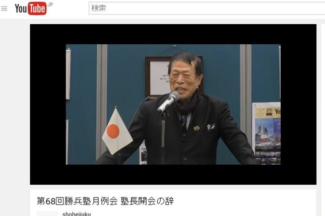 「勝兵塾」であいさつするアパグループ代表の元谷外志雄氏。あいさつはユーチューブでも公開された(写真はユーチューブの動画から)