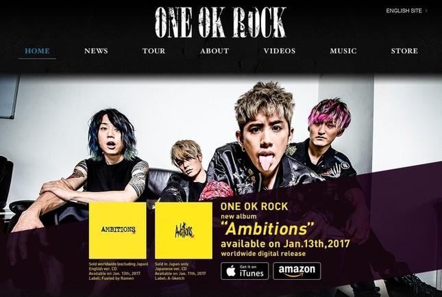 海外でも人気を博すONE OK ROCK(画像は公式サイトのスクリーンショット)