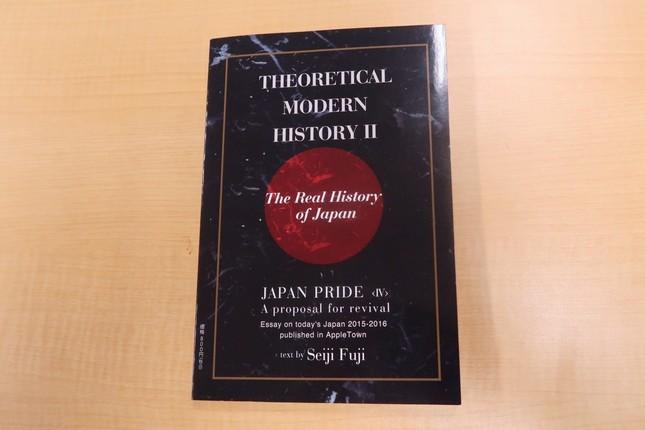 書籍には英語版も収録されている