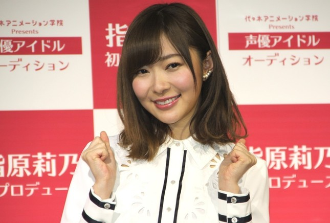 指原莉乃さんが声優アイドルグループのプロデューサーとして始動する