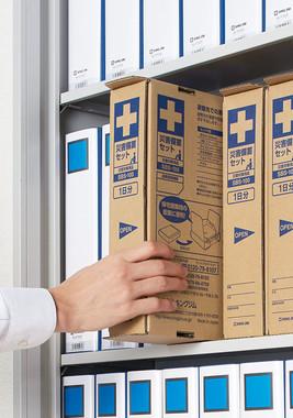 パッケージはA4ファイルと同じサイズでできている