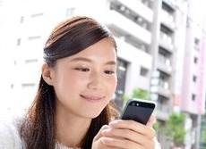 スマホに話すと「心の健康」わかる 神奈川県が職員のストレス管理に導入