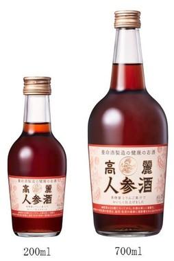 養命酒製造の「高麗人参酒」