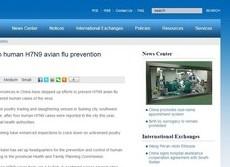 中国で鳥インフルエンザ死者79人 香港など南部でヒト感染拡大か