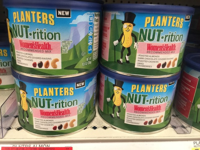 女性向けのナッツ商品