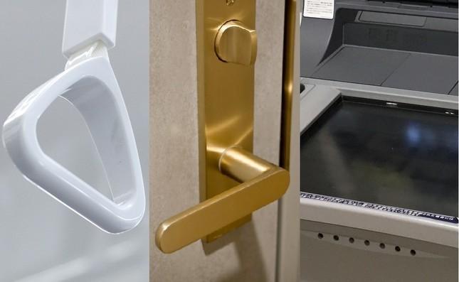 吊り革、ドアノブ、ATMなどは多くの人が触る