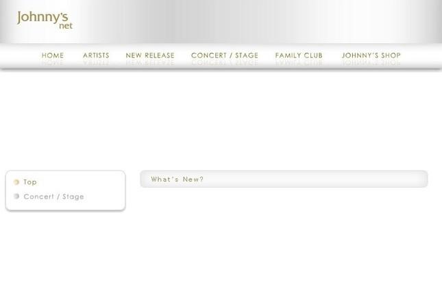 グループのロゴをはじめ、すべての情報が消えた(画像は2月1日時点のSMAP公式サイトのスクリーンショット)