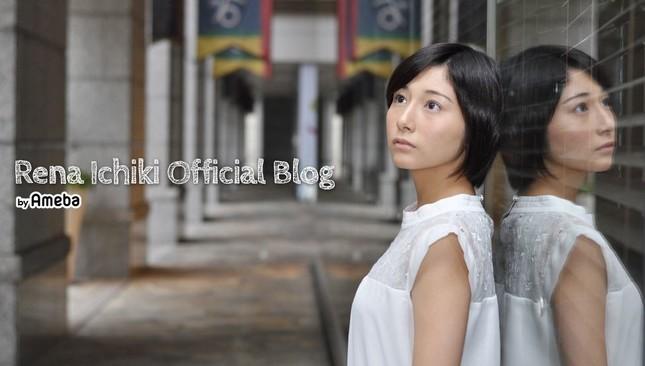 「乃木坂46」の卒業生、市來玲奈さんが日本テレビのアナウンサーに内定…(市來さんのブログのスクリーンショット)