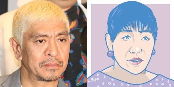 松本人志さんが持論を語った(左は16年11月撮影)