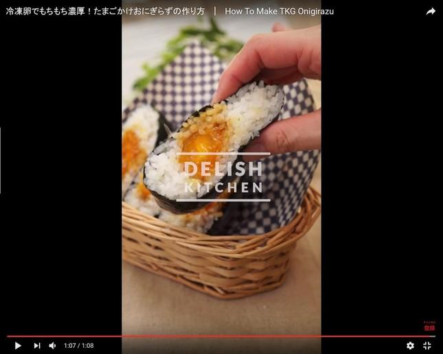 DELISH KITCHENが公開していたレシピ動画(画像は公式YouTubeより、現在は削除済み)