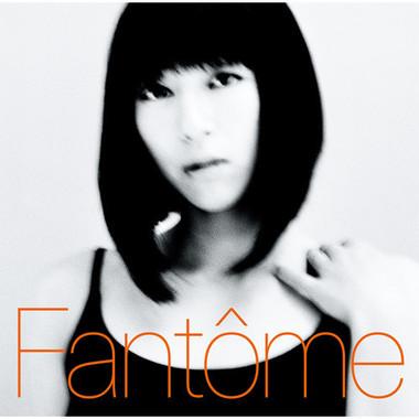 2016年9月にリリースされた宇多田さんの最新アルバム「Fantome」