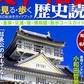 KADOKAWAの対応に編プロがブチ切れ 大量誤植本めぐり「礼儀に反する」