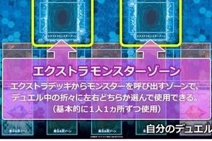 遊戯王カード「紙くずになる!」 新ルール発表でも売買停止のまま