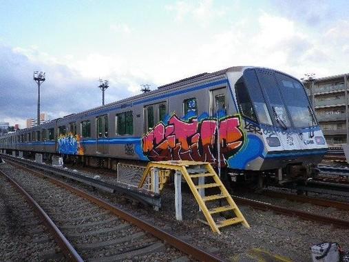 落書き被害にあった横浜市営地下鉄の車両(横浜市交通局提供)
