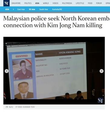 マレーシアの警察は北朝鮮大使館の2等書記官らの行方を明らかにした。シンガポールメディアなどが動画つきで報じた