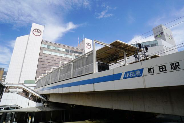 小田急町田駅(wikimedia commonsより、machiroさん撮影)