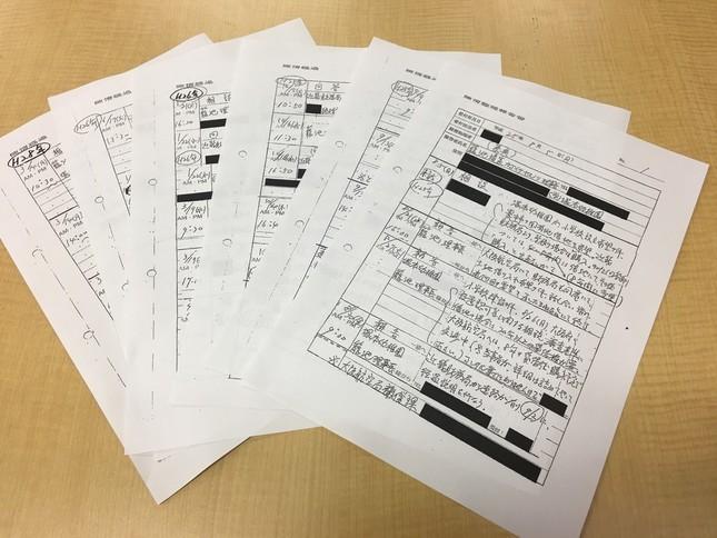 参院予算委員会で取りざたされた「面談記録」。籠池泰典理事長が土地取得で便宜を図るように繰り返し求めていた