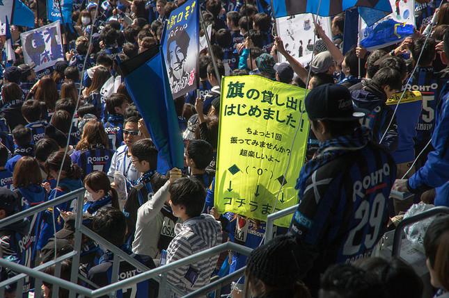 16年2月28日、ガンバ大阪と鹿島アントラーズの開幕戦。Wikimedia Commonsより。