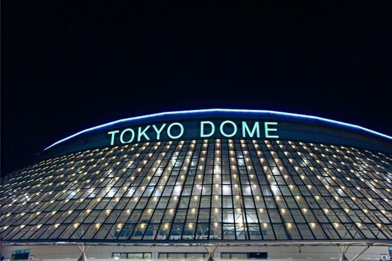 日本は東京ドームで1次ラウンドを戦う