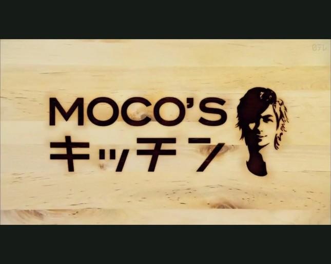 『MOCO'Sキッチン』へのクレームがBPOに(画像は日テレ公式サイトより)