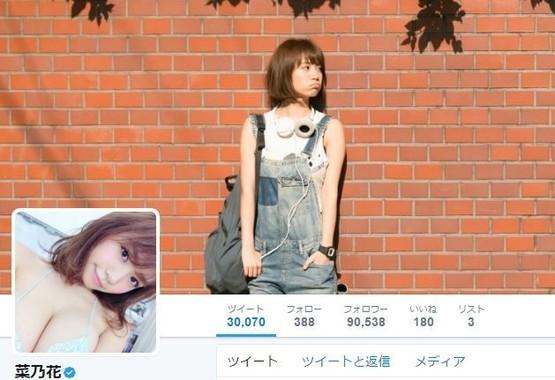 菜乃花さんのツイッターのスクリーンショット