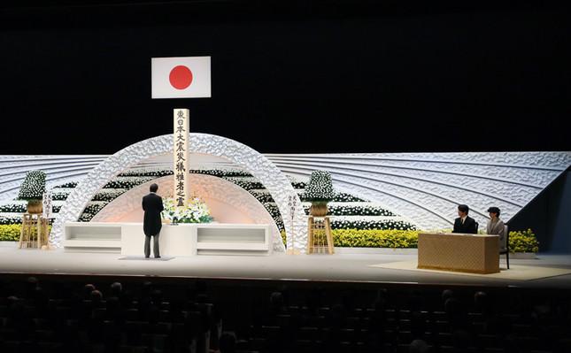 政府主催の追悼式で式辞を述べる安倍晋三首相(首相官邸ウェブサイトから)
