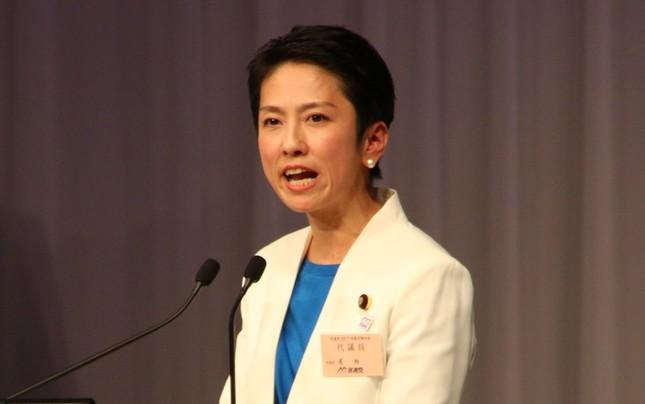 民進党大会で発言する蓮舫代表