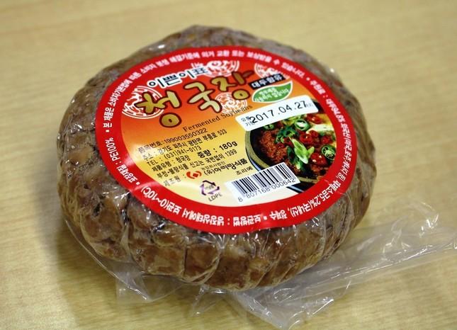 1パック300円ほど