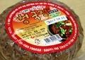 「臭すぎる」韓国の発酵食品「チョングッチャン」 キムタクも食べた珍味